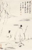 携琴访友图 镜框 - 张大千 - 中国书画 - 2011冬季精品拍卖会 -收藏网