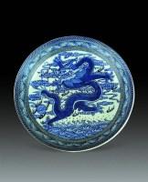 料彩海水龙纹盘 -  - 瓷器杂项 - 2010春季艺术品拍卖会 -收藏网