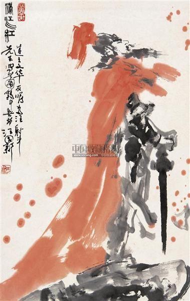 满江红 立轴 设色纸本 - 125491 - 中国书画 - 第117期月末拍卖会 -收藏网