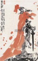 满江红 立轴 设色纸本 - 125491 - 中国书画 - 第117期月末拍卖会 -中国收藏网