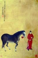 人物 - 尤求 - 中国书画 - 2011秋季艺术品拍卖会 -收藏网