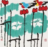 十里荷香 镜片 设色纸本 - 116481 - 中国书画 - 2012年迎春艺术品拍卖会 -收藏网