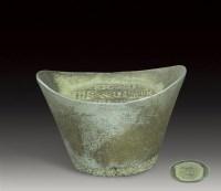 清光绪款元宝形官银 -  - 杂项 - 2007年春季大型艺术品拍卖会 -中国收藏网