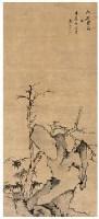 渐江 竹石 - 渐江 - 书画专场 - 2007春季大型艺术品拍卖会 -收藏网