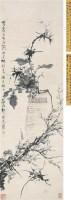 清供图 立轴 设色纸本 - 郭尚先 - 中国书画 - 2011年迎春拍卖会 -收藏网