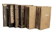 普通新民续等(六函) -  - 古今图章 古籍画册 - 2007年春季拍卖会 -收藏网