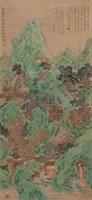 钱维城(款)(1720-1772)青绿山水 - 118889 - 中国书画(二) - 2007秋季艺术品拍卖会 -收藏网