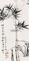 兰竹图 立轴 水墨纸本 - 柳子谷 - 中国书画 - 2005年艺术品拍卖会 -收藏网