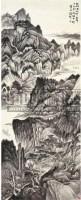 He Tianjian  RIVER VALLEY hanging scroll -  - 中国书画 - 2007年秋季拍卖会 -收藏网