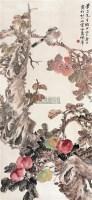 花鸟 立轴 设色纸本 - 陈摩 - 中国近现代书画 - 2006秋季艺术品拍卖会 -中国收藏网