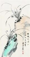兰石图 立轴 设色纸本 - 4555 - 莲晖斋藏书画专场 - 2008年迎春艺术品拍卖会 -收藏网