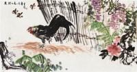 花鸟 镜心 设色纸本 -  - 中国书画专场 - 2008第三季艺术品拍卖会 -收藏网