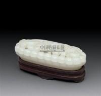 白玉龙穿花香盒 -  - 古代玉器专场 - 2008春季艺术品拍卖会 -收藏网