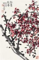 红梅放春图 镜片 设色纸本 - 何水法 - 中国书画艺术品专场 - 2011年秋季艺术品拍卖会 -收藏网