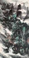 山水 立轴 设色纸本 - 王伯敏 - 中国书画 - 2006新年拍卖会 -收藏网