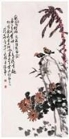 秋色烂斑 立轴 设色纸本 - 萧龙士 - 中国书画 - 2007年夏季拍卖会 -收藏网
