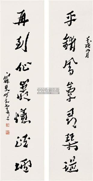 沈曾植(1850-1922)草书七言联 - 1349 - 中国书画(二) - 2007秋季艺术品拍卖会 -收藏网