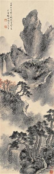 山水 立轴 设色纸本 - 116692 - 中国近现代书画 - 2006冬季拍卖会 -收藏网