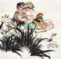 采花图 立轴 纸本 - 116015 - 中国书画专场 - 2012年迎春中国书画精品拍卖会 -收藏网