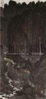 Liu Yanshui B.1963 NIGHT MOUNTAIN framed -  - 中国书画 - 2007年秋季拍卖会 -收藏网