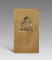 梅花池澄泥石砚 -  - 古董文玩专场 - 第71期艺术品拍卖会 -收藏网