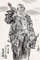 打工者 设色纸本 - 119195 - 盛世藏珍:当代名家书画专场 - 2011秋季中国书画名人名作拍卖会 -中国收藏网
