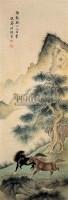 双马图 立轴 设色纸本 -  - 中国油画 闽籍书画 中国书画 - 2008秋季艺术品拍卖会 -收藏网
