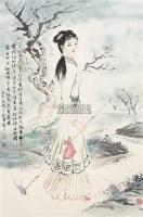 林黛玉 立轴 设色纸本 - 张玉明 - 中国书画 - 2005秋季艺术品拍卖会 -中国收藏网