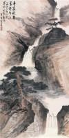 千岩万壑 立轴 设色纸本 - 关友声 - 中国书画私人收藏专场 - 2009春季大型艺术品拍卖会 -收藏网