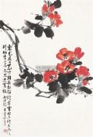 山茶 立轴 设色纸本 - 128053 - 中国书画(二)—香雪梅魂·于希宁保真专场 - 2011春季艺术品拍卖会 -收藏网