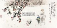 人物 纸片 设色纸本 - 51685 - 中国书画(三)—载玉怀珠 - 2011春季艺术品拍卖会 -收藏网