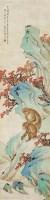 黄山寿(1855-1919)红叶双猴图 - 4778 - 中国书画(一) - 2007秋季艺术品拍卖会 -收藏网