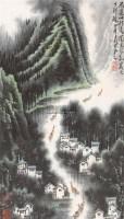 山水 镜框 纸本 - 139817 - 文物商店友情提供 - 庆二周年秋季拍卖会 -收藏网