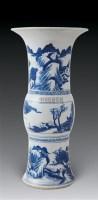清康熙景德镇窑青花山水人物图尊 -  - 中国古代工艺美术 - 2007年仲夏拍卖会 -中国收藏网