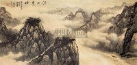 江山多娇 镜心 设色纸本 - 144942 - 中国书画 - 2010年春季拍卖会 -中国收藏网