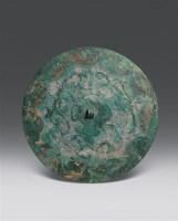 龙纹镜 -  - 中国古董 - 2007年春季大型艺术品拍卖会 -收藏网