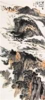 山水 立轴 纸本 - 116006 - 文物商店友情提供 - 庆二周年秋季拍卖会 -收藏网