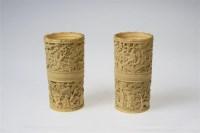 民国象牙人物小笔筒一对 -  - 古董珍玩 - 大马河北首届艺术品拍卖会 -收藏网