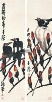花鸟双屏 镜心 设色纸本 - 116481 - 中国书画(二) - 2011年秋季拍卖会 -中国收藏网
