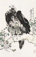 松鹰图 纸本设色 - 120913 - 中国书画 - 2011春季艺术品拍卖会 -收藏网