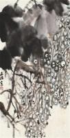 满架紫珍珠 镜片 设色纸本 - 宋文治 - 中国书画 - 中原秋韵艺术品拍卖会 -收藏网
