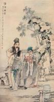 惟酒无量 - 5938 - 中国书画二 - 2010春季大型艺术品拍卖会 -收藏网