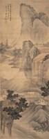 秋山暮霭图 立轴 绢本 - 盛茂烨 - 中国古代书画 - 2006春季拍卖会 -收藏网
