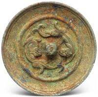 活动钮錾花双螭镜 -  - 妙极神工 铜镜专场 - 2011秋季艺术品拍卖会 -中国收藏网