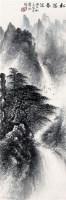 """松瀑春深图 立轴 纸本 - 4438 - 近现代书画专场 - """"金秋摭萃""""书画精品拍卖会 -收藏网"""