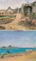 《荣成码头写生》 《龙须码头写生》 (二件) 布面油画 - 77235 - 中国油画 - 2005秋季大型艺术品拍卖会 -收藏网