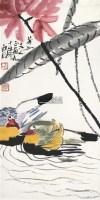 荷花鸳鸯 镜框 设色纸本 - 齐白石 - 中国书画艺术品(一)专场—黄宾虹《神州国光专题》 - 2011年春季艺术品拍卖会 -收藏网