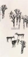 秋林放牧 立轴 设色纸本 - 聂鸥 - 中国书画(一) - 2006年秋季艺术品拍卖会 -收藏网