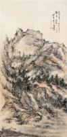 山水 立轴 设色纸本 - 7235 - 皖籍书画名家专场 - 2011年首届艺术品拍卖会 -收藏网