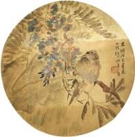 花鸟 立轴 设色纸本 - 6106 - 成扇 小品 册页专场 - 2011年首届艺术品拍卖会 -中国收藏网